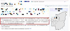 維基百科(圖/翻攝自維基百科)