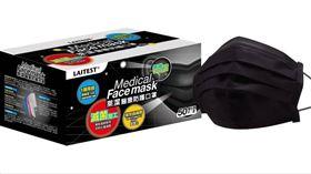 萊爾富宣布週一晚間推出新色系「曜石黑」醫療口罩限量預購。(萊爾富提供)