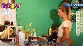荷蘭女孩開咖啡廳 身體力行保育海洋