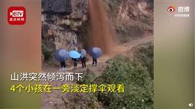 中國,雲南,土石流,孩童,觀看(圖/翻攝自時間視頻)