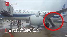 河南,女大生,空姐,飛機,機艙門(圖/翻攝自沸點視頻)