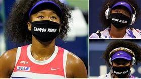 ▲大坂直美每個口罩都是一個關懷表達。(圖/翻攝自推特)