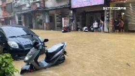 基隆大淹水1130