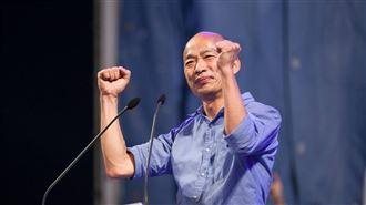 韓國瑜要選台北市長?他幫列政見狠酸