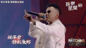 ▲GAI演唱經典串燒。(圖/翻攝自愛奇藝台灣站)