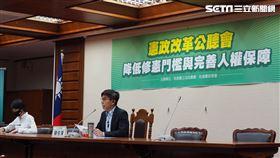 鍾佳濱召開憲政改革公聽會。(圖/記者陳政宇攝影)
