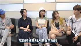 《大學生了沒》當年班底揭曉錄製節目內幕。(圖/翻攝自YouTube)