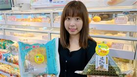 超商即期食品7折優惠奏效,其中以御飯糰、麵包最受歡迎。(圖/業者提供)