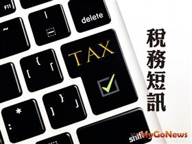 稅務短訊!沒有權狀的房屋,地價稅也可申請優惠稅率(圖/資料照)