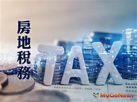 房地稅務!適用地價稅優惠稅率,不以一處為限(圖/資料照)