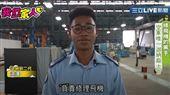 國內空軍唯一「迦納裔士官」!