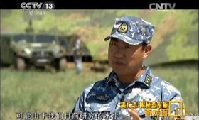 藍軍旅指揮官滿廣志(圖/翻攝自中國央視節目面對面)