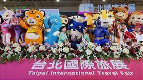 2020 ITF台北國際旅展邀民眾以五感體驗最不一樣的旅展。(圖/台灣觀光協會提供)