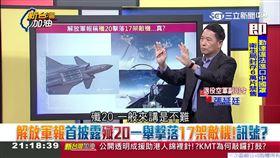 我國退役空軍副司令張延廷