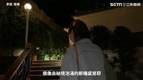 ▲李懿與妹妹、男友一行人到台東,入住知名溫泉飯店。(圖/李懿 授權)