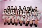 國民女團AKB48 Team TP 第四張單曲「嗚吼嗚吼吼」發片記者會。(記者邱榮吉/攝影)