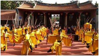 萬世師表 臺灣的祭孔盛會