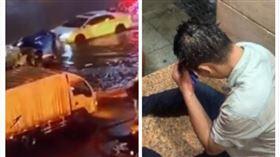 廣東,電動車,電池,下雨,昏倒(圖/翻攝自梨視頻)