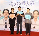 監製李烈、導演陳玉勳出席電影「消失的情人節」首映會。(記者邱榮吉/攝影)