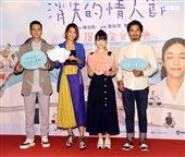 演員劉冠廷、李霈瑜(大霈)、周群達(Duncan)、黑嘉嘉出席電影「消失的情人節」首映會。(記者邱榮吉/攝影)