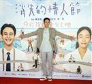 演員劉冠廷出席電影「消失的情人節」首映會。(記者邱榮吉/攝影)