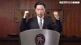 外交部長吳釗燮。(圖/翻攝自外交部YouTube)