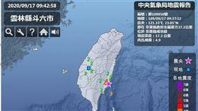 4.9地震圖/雲林消防提供