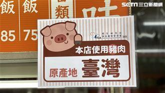 豬油也要標原產地 6大新制明年上路