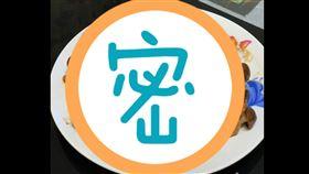 美姬菇,宵夜,老公,肉片,創意料理