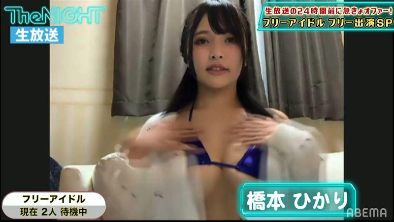 日本女大生上節目比基尼滑掉…29秒走光片遭狂發轉傳!