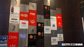 ▲福斯FOX電視台在內湖的台灣總部。(圖/記者蕭保祥攝影)