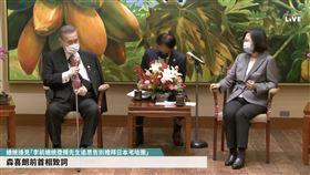蔡英文接見日本前首相森喜朗。(圖/總統府提供)