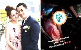 賴弘國17日晚間在IG限時動態PO出跟Dazzling Cafe總監楊秀蓉(Janet)在車上影片,合成圖/微博