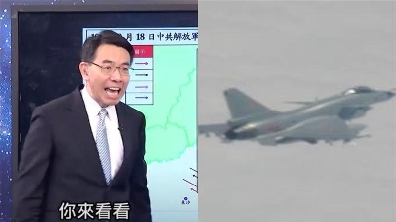 中共軍機狂擾台!台灣將有2武器…劉寶傑激動吼:你來看看
