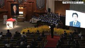 日本前首相安倍晉三,透過日本駐台代表日本台灣交流協會泉裕泰,在追思禮拜會宣讀悼詞。