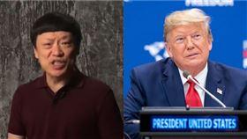 中共官媒《環球時報》總編輯胡錫進表示中國應該努力實現和平崛起,但是他也強調,要對踩了底線的「美國走狗」痛揍一頓,殺雞儆猴(示意圖/翻攝臉書/新華網)