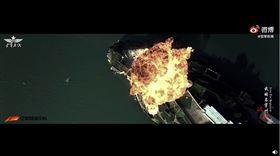 中國解放軍空軍官微「空軍在線」公布被吹噓為「戰神」的戰略轟炸機「轟-6K」模擬轟炸美軍關島基地畫面。(圖/翻攝中共「空軍在線」)