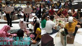 20日外勞集體在北車大廳聚餐喝酒開趴,台鐵回應了。(圖/台鐵提供)