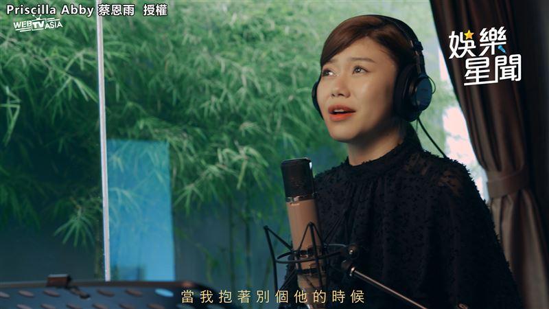 蔡恩雨唱《很久以後》 網一聽全淚崩