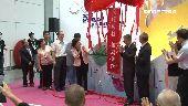 滿牆台灣之光!技能競賽主題館開幕