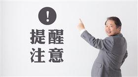 40萬新屋主留意,922前記得申請地價稅優惠(圖/資料照)