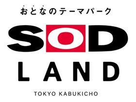 日本,SOD,AV女優,SOD LAND