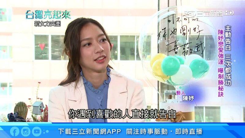 台灣亮起來/生科咖考進戲劇系 陳妤22歲敲響金鐘新人獎