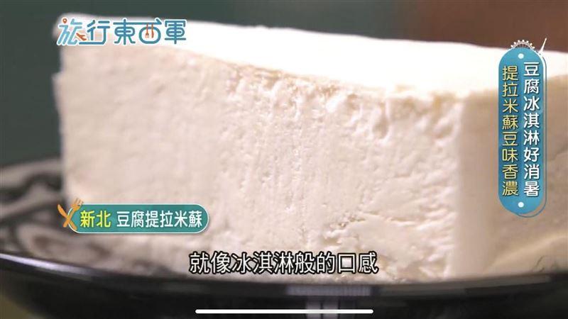 「豆腐」安餒呷 甜點、鹹食顛覆你想像