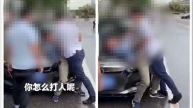 中國,湖南,停車,違規,檢舉,鎖喉(圖/翻攝自沸點視頻)