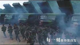 東部戰區微博今(21)日中午突然PO出宣傳MV,以「假如戰爭今天爆發,這就是我們的回答」為標題▲。(圖/翻攝自東部戰區微博)