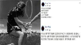 台北,信義,潑糞,下跪道歉,矮