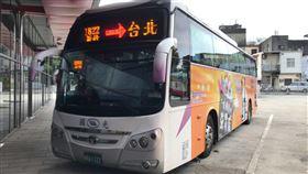 國光客運1822線往返台北新竹,每隔15至25分鐘密集發車,連假優惠票價只要110元,不到高鐵票全票4折。(國光客運提供)