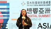 唐鳳親自主持社創版交流平台