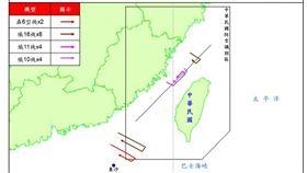 林俊憲則是在臉書貼圖發文表示,「海峽中線不存在?先看看這張航跡圖再說」(圖/翻攝自林俊憲臉書)